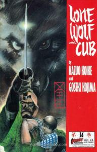 Lone Wolf and Cub #36 VF/NM; First | save on shipping - details inside