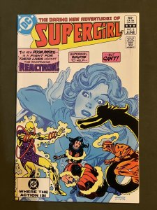 Supergirl #8 (1982 DC) Doom Patrol