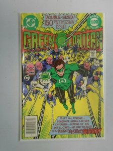 Green Lantern #150 Double-Sized Anniversary Issue 6.0 FN (1982)