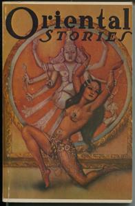 Oriental Stories #3 1975-pulp reprints-Robert E Howard-Margaret Brundage-VG/FN