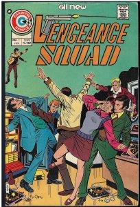 Vengeance Squad  #1 (Charlton, 1975)