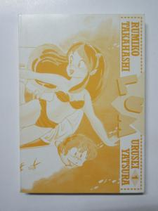 Lum Urusei Yatsura Volume 1 by Rumiko Takahashi Viz Comics Missing Dustjacket!