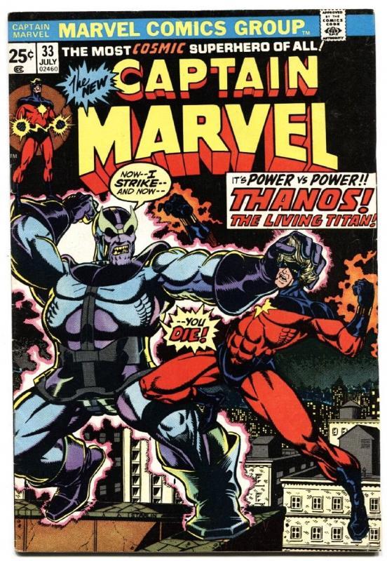 Ms Marvel #22 VG 1979 Stock Image Low Grade