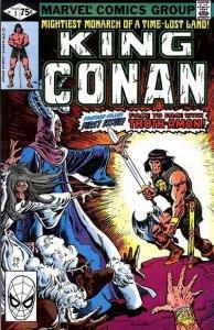 King Conan #1 (ungraded) stock photo