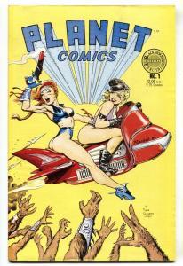 Planet #1 comic book 1988 Dave Stevens GGA cover