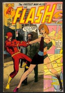 The Flash #203 (1971)