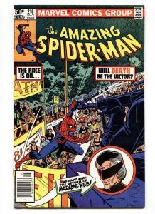 AMAZING SPIDER-MAN #216-vf comic book 1981-MARVEL