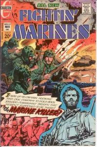 FIGHTIN MARINES (1951-1984) 109 VF-NM   March 1973 COMICS BOOK