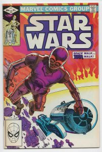 Star Wars (1977) #58 Direct Edition