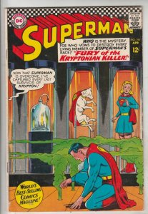 Superman #195 (Apr-67) FN Mid-Grade Superman, Jimmy Olsen,Lois Lane, Lana Lan...