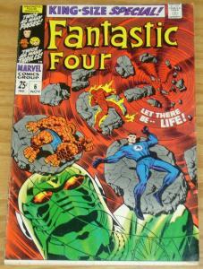 Fantastic Four (Vol. 1) Annual #6 FN; Marvel    1st annihilus/franklin richards