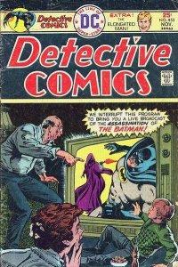 Detective Comics (1937 series) #453, VF- (Stock photo)