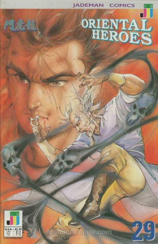 Oriental Heroes #29 VF/NM; Jademan   save on shipping - details inside