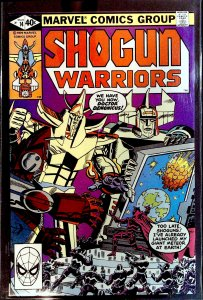 Shogun Warriors #14 (1980)