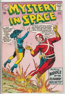 Mystery in Space #85 (Aug-63) VF+ High-Grade Adam Strange, Allana