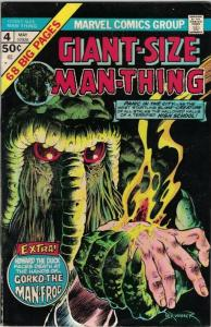 MAN THING (1974) GS 4 VERY FINE May 1975 Howard