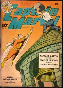 CAPTAIN MARVEL ADVENTURES #40-GOLDEN AGE COMIC VG