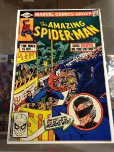 The Amazing Spider-Man 216 NM- Needs Pressed (Marvel May, 1981)