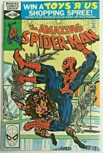 AMAZING SPIDER-MAN#209 VF 1981 MARVEL BRONZE AGE COMICS