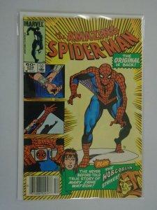 Amazing Spider-Man #259 Newsstand edition 6.0 FN (1984 1st Series)