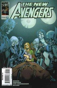 New Avengers #60 VF; Marvel   we combine shipping