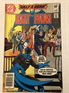 Batman No. 346 2 Face Cover