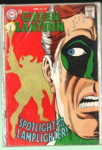 Green Lantern #60 (1968)