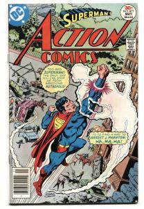 ACTION COMICS #471 comic book 1977- First appearance of Faora Hu-Ul