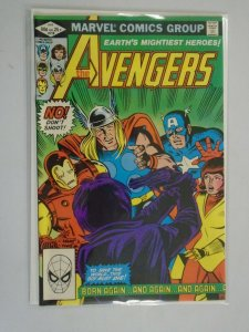 Avengers #218 Direct edition 8.0 VF (1982 1st Series)