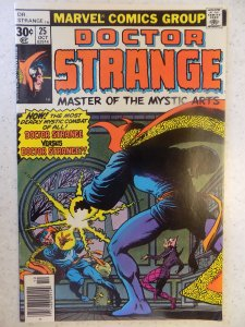 DOCTOR STRANGE # 25