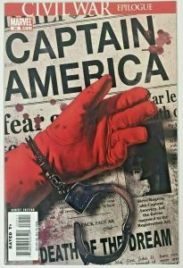 CAPTAIN AMERICA#25 NM 2007 DEATH OF CAP MARVEL COMICS