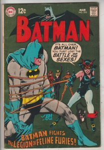 Batman #210 (Mar-69) VF/NM High-Grade Batman