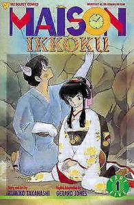 Maison Ikkoku Part 5 #1 VF/NM; Viz   save on shipping - details inside