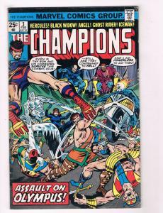 The Champions #3 VG/FN Marvel Comics Comic Book Feb 1975 DE29