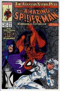 Amazing SPIDER-MAN #321, VF+/NM, Paladin, Todd McFarlane, 1963, more in store