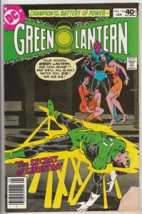 Green Lantern #124 (Jan-80) VG Affordable-Grade Green Lantern, Green Arrow