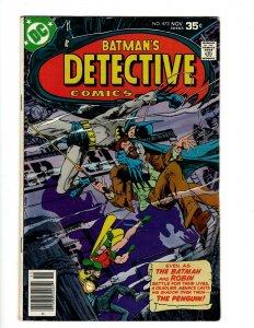 Detective Comics # 473 VF- DC Comic Book Batman Robin Joker Catwoman SR1