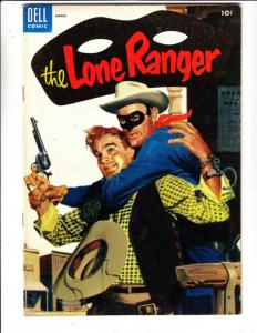 Lone Ranger, The #81 (Mar-55) VF+ High-Grade The Lone Ranger, Tonto, Silver