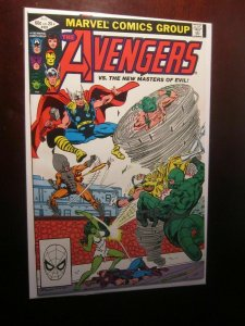 Avengers (1963 1st Series) #222 - 8.5 VF+ - 1982 - NS