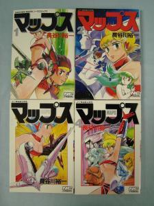 Maps Vol 1-4 Japanese Manga