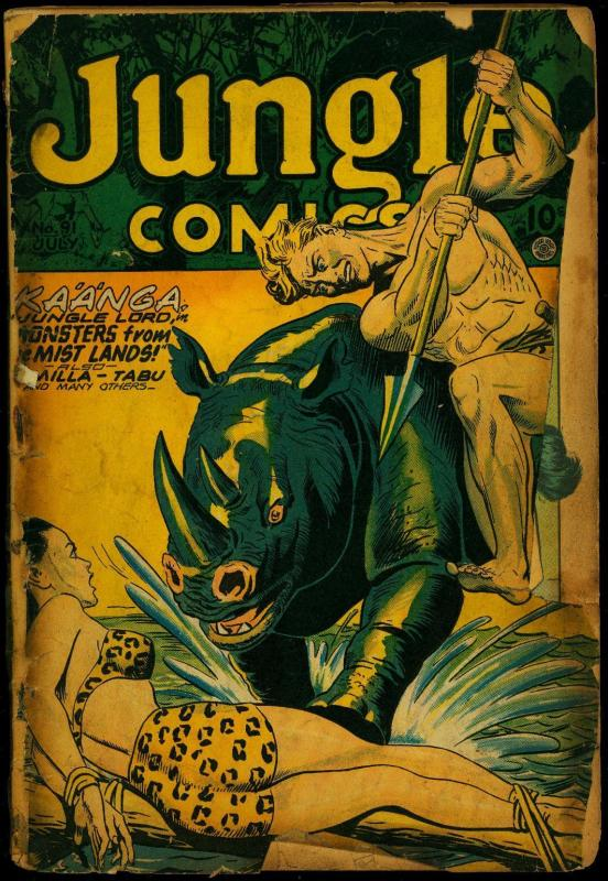 Jungle Comics #91 1947- Good Girl Art- Kaanga- Wambi P/FR
