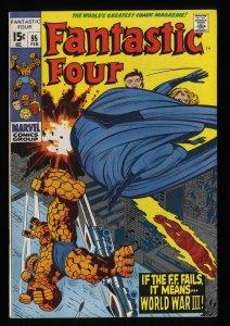 Fantastic Four #95 FN/VF 7.0