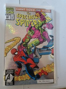 SPECTACULAR SPIDER-MAN #200 Condition NM+ or Better