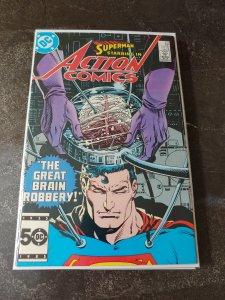 Action Comics #575 (1986)