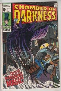 Chamber of Darkness #1 (Oct-69) VF+ High-Grade