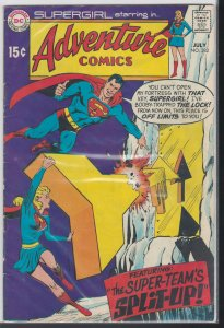 Adventure Comics #382 (DC, 1969)