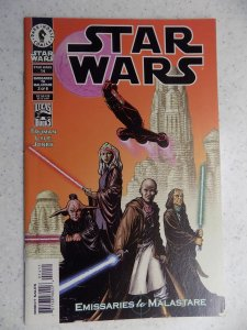 STAR WARS DARK HORSE # 14