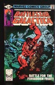 Battlestar Galactica #18 (1980)