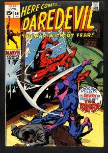 Daredevil #59 (1969)