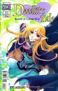 Record of Lodoss War: Deedlit's Tale #1 FN; CPM | save on shipping - details ins